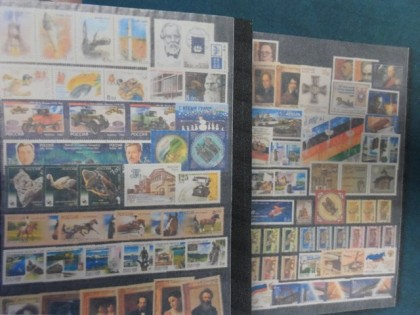 Fig 1 - Fig 1 - Francobolli da collezione: Rus...