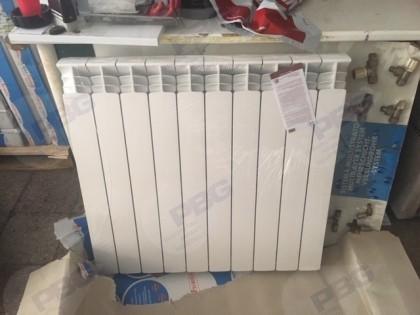 Fig 1 - Fig 1 - Condizionatori, termosifoni e...