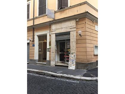 Fig 1 - Fig 1 - Locale negozio sito in Roma, v...